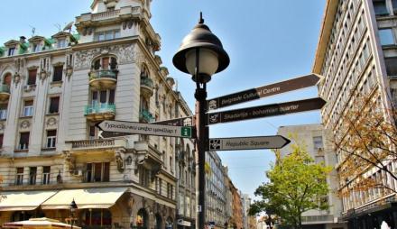 Белград –Балканската бяла перла