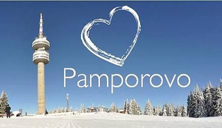 ПАМПОРОВО – предпочитана дестинация за зимен и летен туризъм